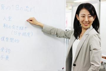 【事務局】入会マーケティング・サービス設計担当(病児保育事業部)