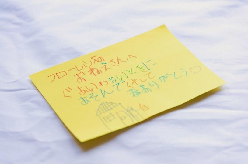 お子さんからのお手紙