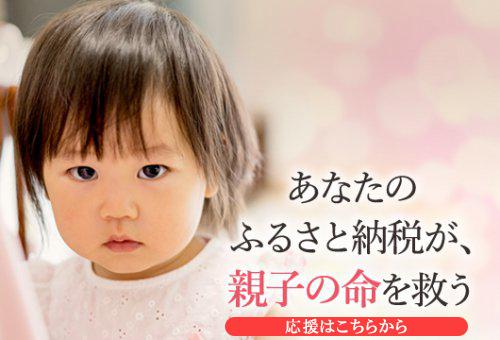 kifu_ouen