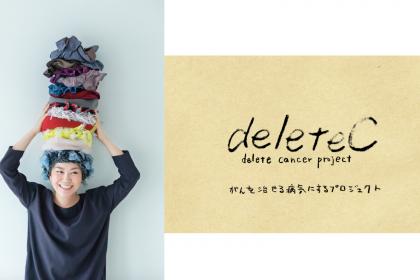 deleteC NEWS