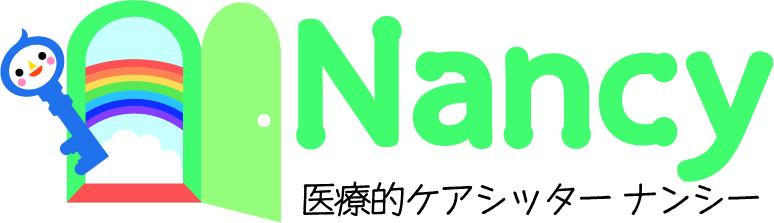 nancy (1)