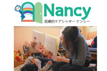 nancyeyecatch