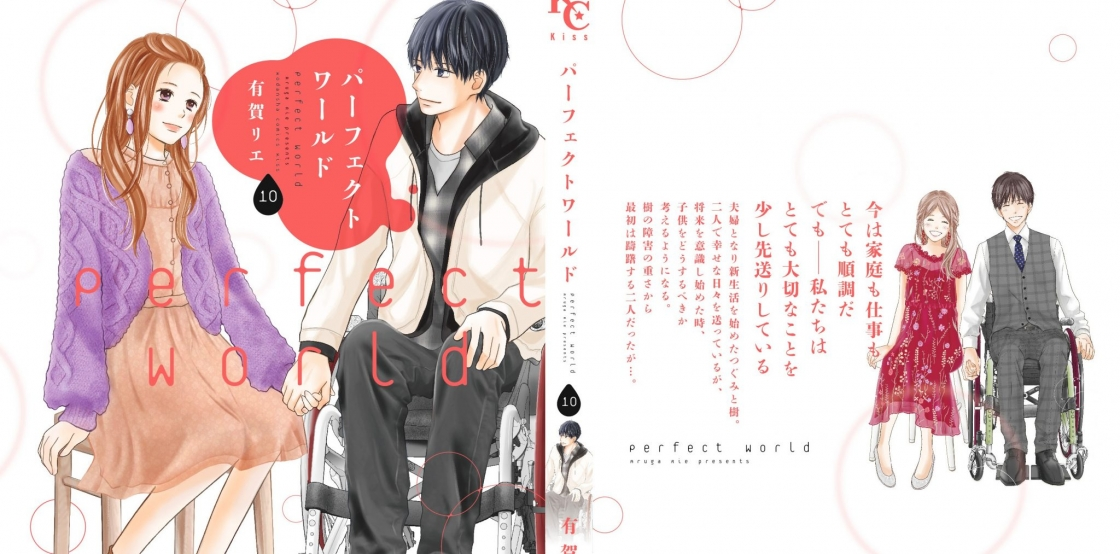10_cover (1)1