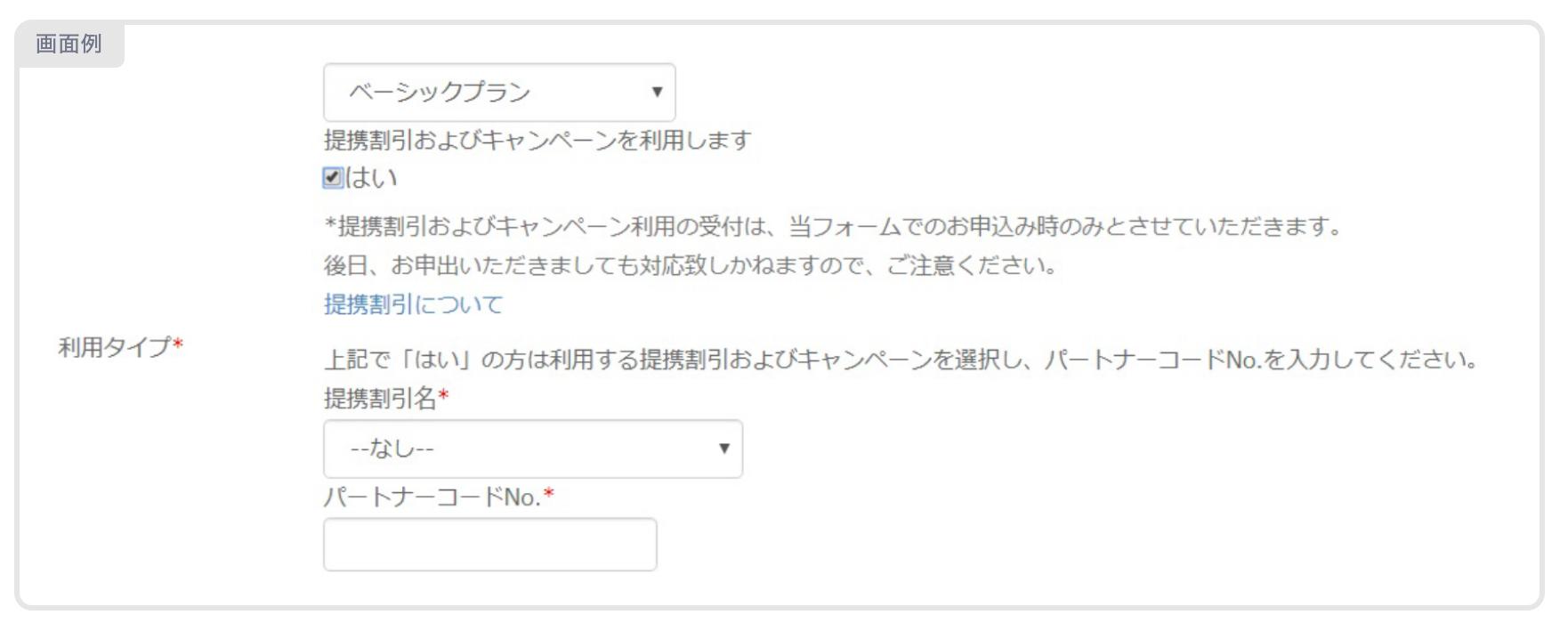 スクリーンショット 2020-01-24 10.39.40