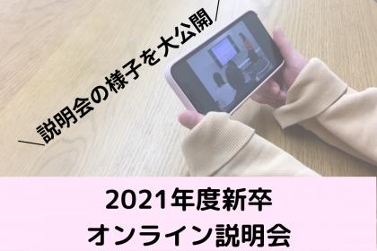 202003190003