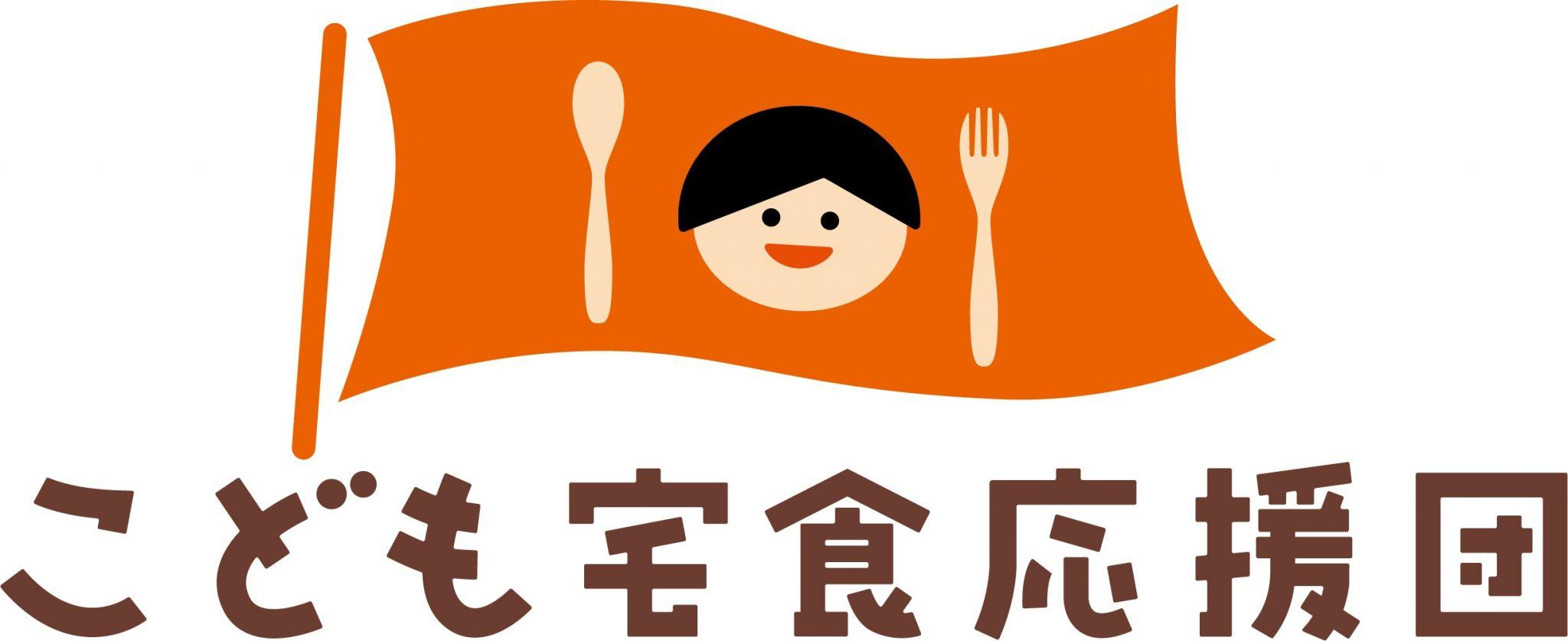 logo0 (1)