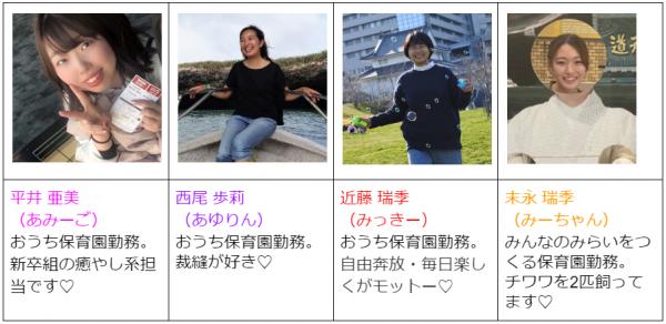 zadankai_jikosyoukai