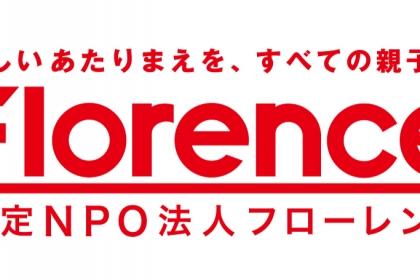 Florence_tag_logo-(2)