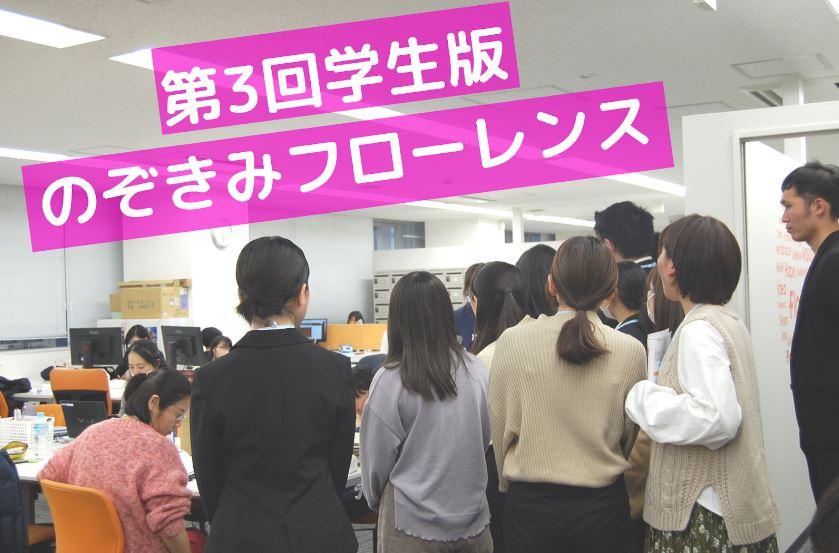 gakusei_nozokimi