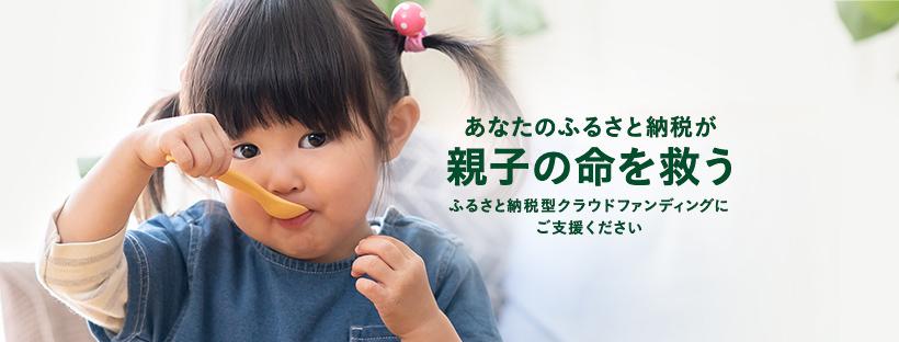 02_gcf_takushoku_tokyo_fb_820_312