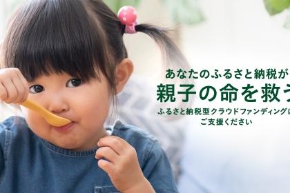 03_gcf_takushoku_tokyo_1920_1080