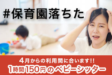 banner_20210309