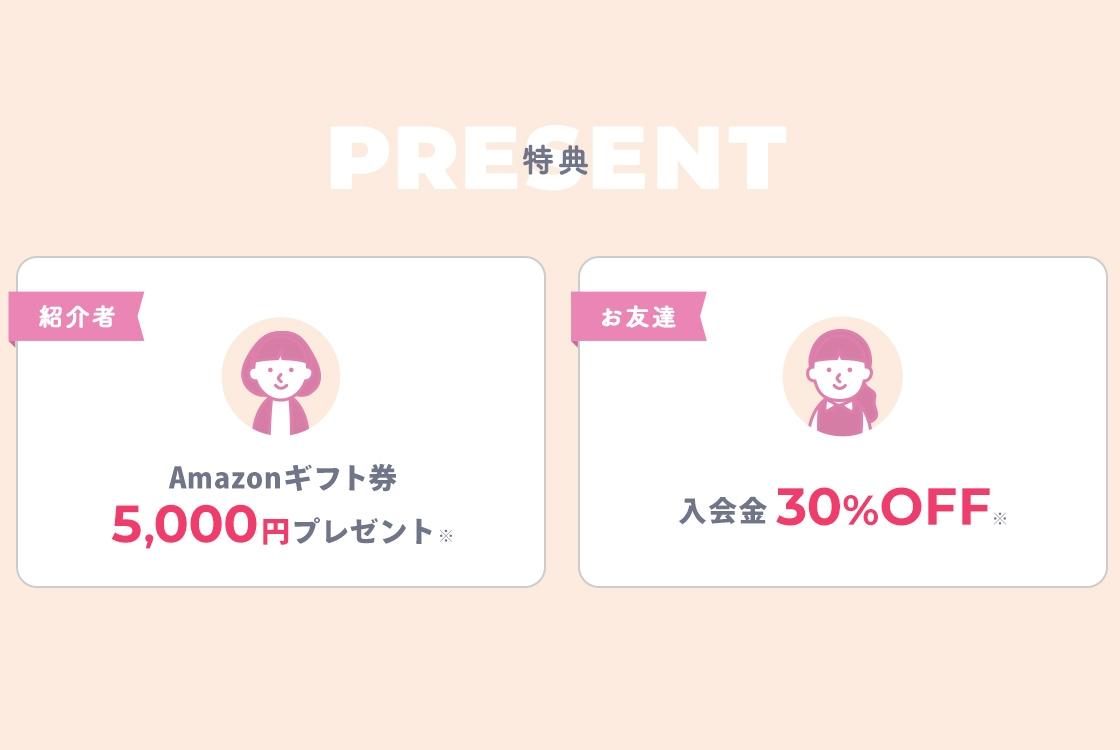 byoji_friend_cp