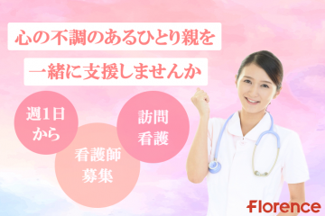 看護師 サムネ4