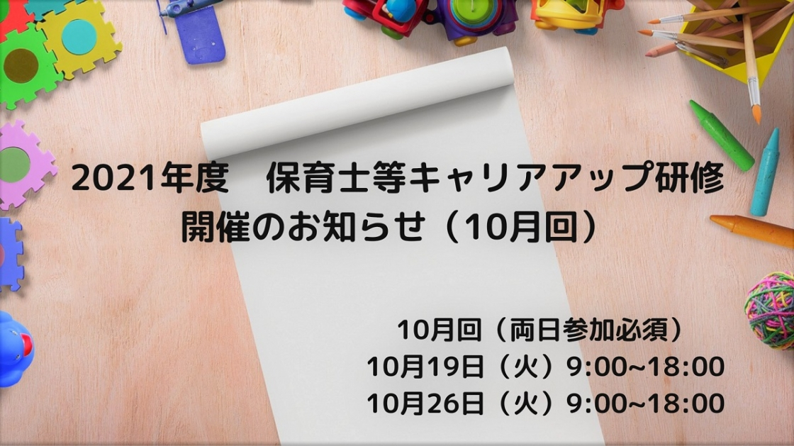 careerup_hokeneisei10