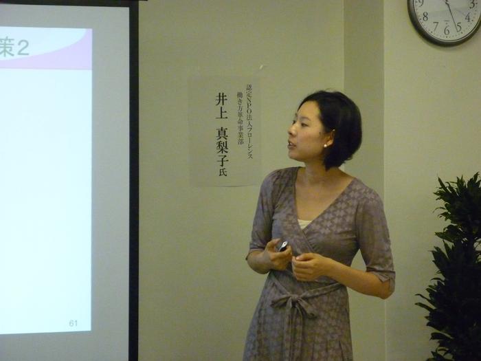 【活動報告】NPOアカデミーにて「スタッフの働き方の仕組み化」講座を行いました