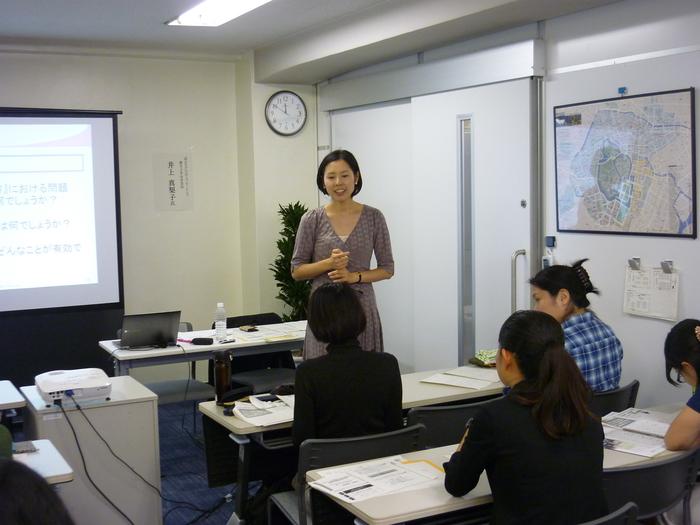 NPOアカデミー1.JPGのサムネイル画像