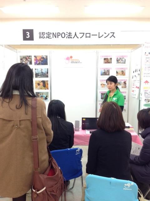 【活動報告】新卒保育スタッフ 内定式を開催しました!