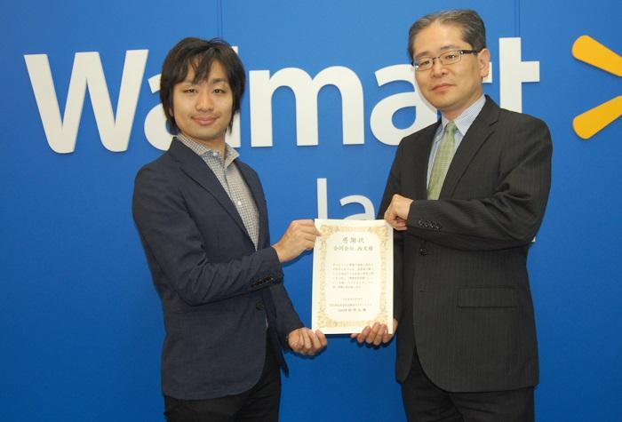 西友様より、日本初の取り組み「障害児保育園」に助成いただきました!