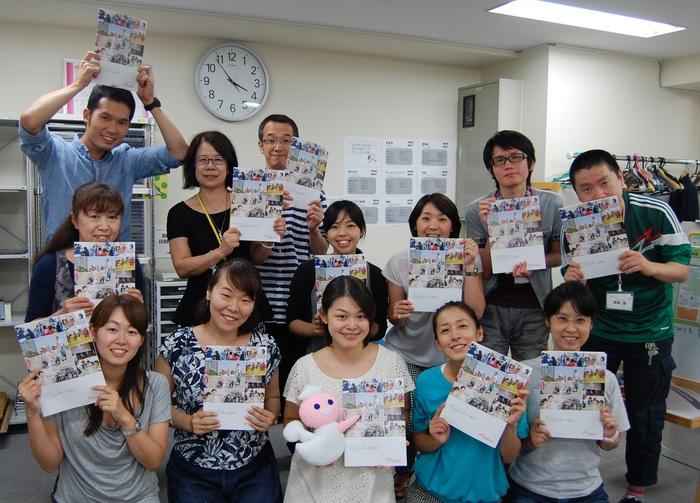 2013年度の活動報告書が完成しました!