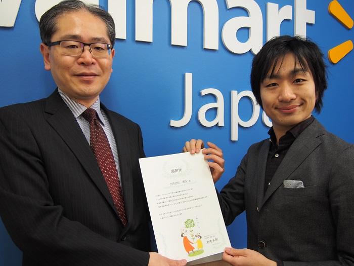 合同会社西友インタビュー 日本初の「障害児訪問保育アニー」に寄せる期待についてお聞きしました!