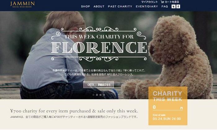 【1アイテム購入ごとに700円がフローレンスに寄付されます!】JAMMINのサイトでファッションアイテムの販売開始!